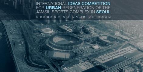 ideas competition urban seoul
